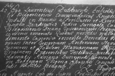 1753-07-27 Staniszewski Antoni + Rychlicka Marianna, akt ślubu